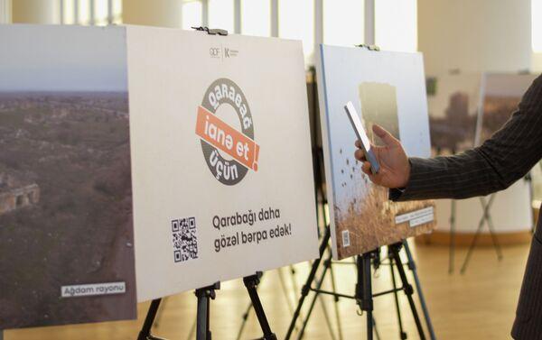 Проект Karabakh.Center включает более 10 000 фото- и видеоматериалов - Sputnik Азербайджан
