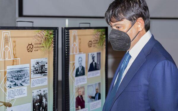Мероприятие, посвященное 90-летию со дня рождения легендарного геолога, первооткрывателя нефти в Сибири Фармана Салманова - Sputnik Азербайджан