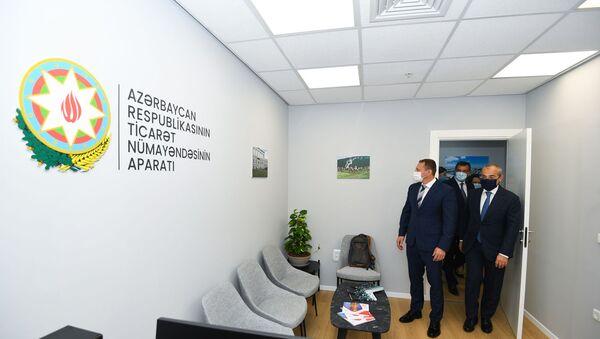 Торговое представительство Азербайджана в Тель-Авиве - Sputnik Азербайджан