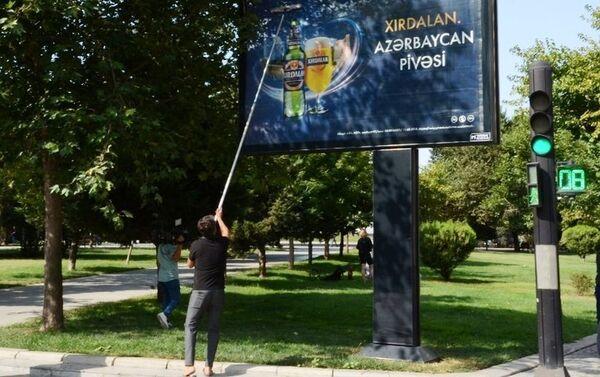 Субботник в Баку - Sputnik Azərbaycan
