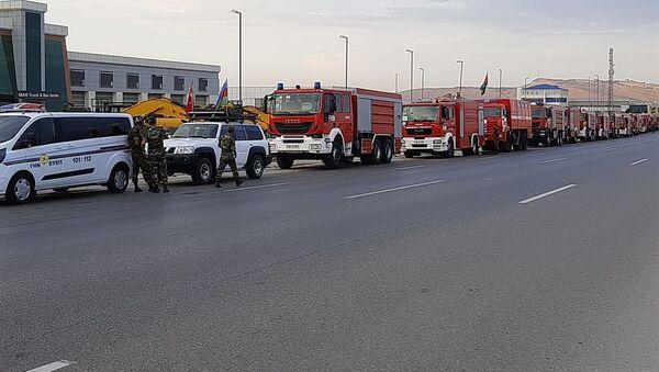 FHN-in yanğınsöndürmə qüvvələrinin əməkdaşlarından ibarət ikinci qrup da Türkiyəyə yola salınıb - Sputnik Азербайджан