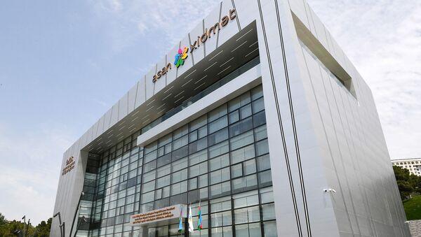 Bakıda 6 saylı Asan xidmət mərkəzi - Sputnik Азербайджан