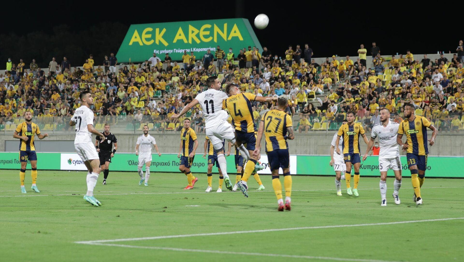 Игровой момент в матче Карабах - AEL  - Sputnik Азербайджан, 1920, 10.08.2021