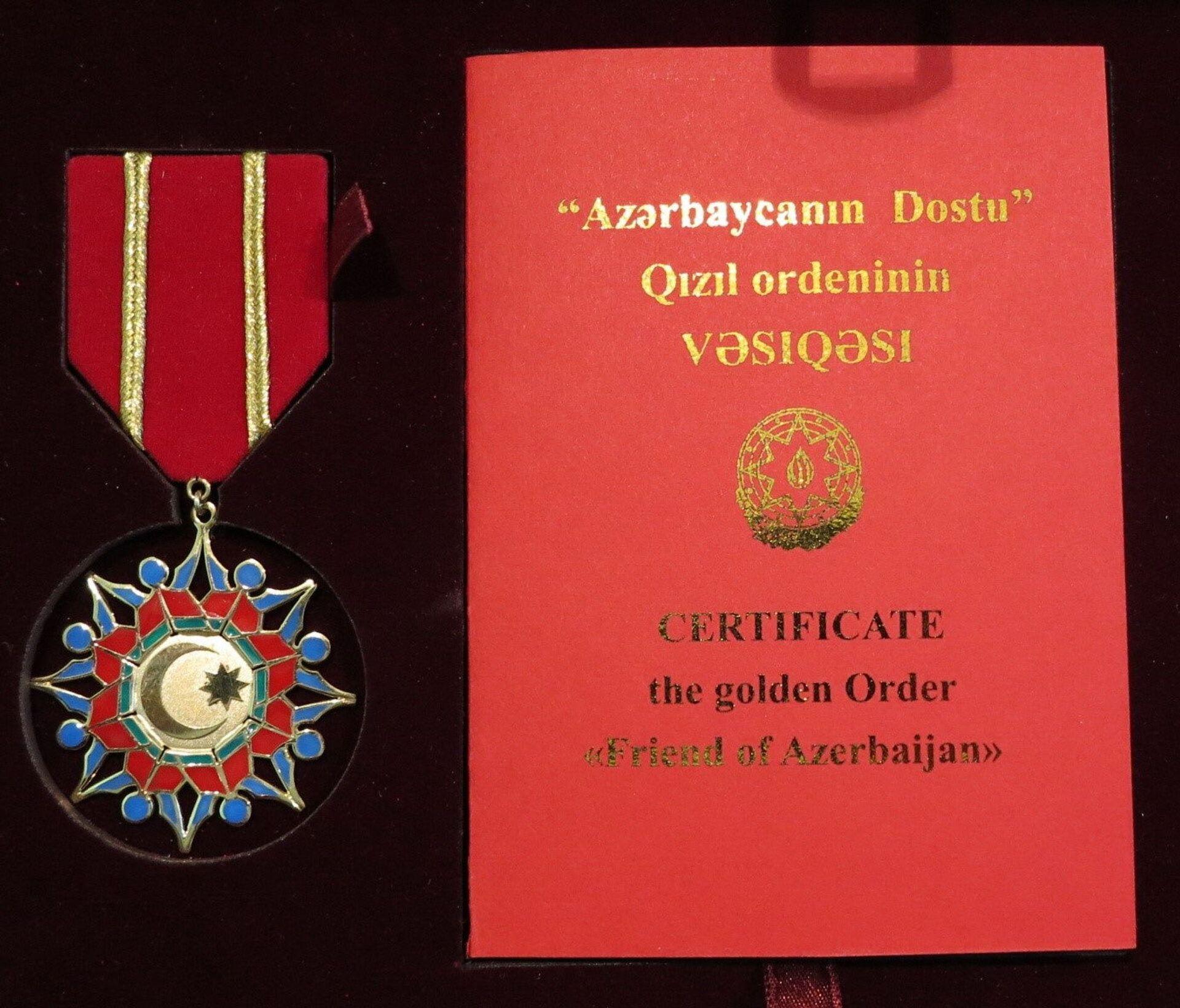 Орден - Sputnik Азербайджан, 1920, 01.10.2021