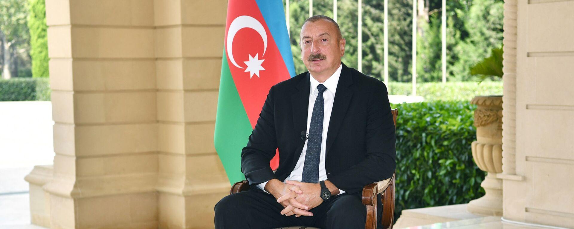 Ильхам Алиев - Sputnik Азербайджан, 1920, 28.09.2021