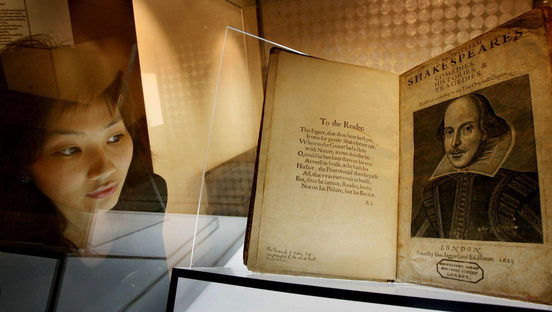Первое фолио Уильяма Шекспира, фото из архива - Sputnik Азербайджан, 1920, 18.08.2021
