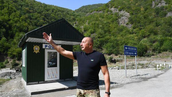 Президент Ильхам Алиев посетил Кяльбаджарский и Лачинский районы - Sputnik Азербайджан