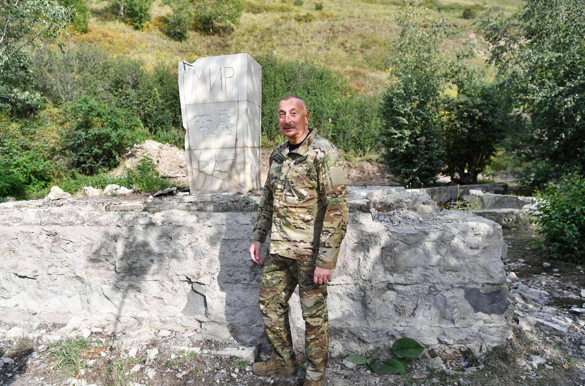 Президент Ильхам Алиев посетил Кяльбаджарский и Лачинский район  - Sputnik Азербайджан, 1920, 01.10.2021