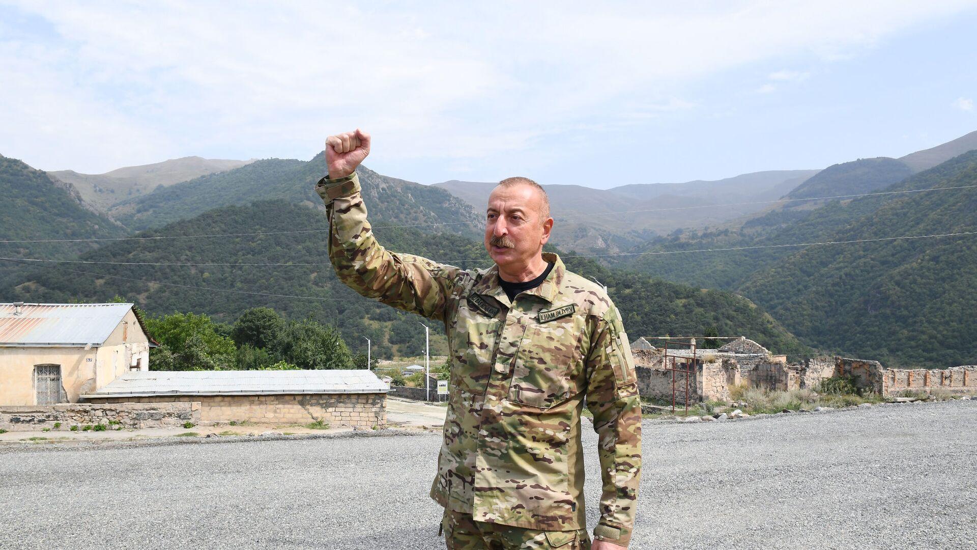 Президент Ильхам Алиев посетил Кяльбаджарский и Лачинский район  - Sputnik Азербайджан, 1920, 24.09.2021