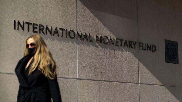 Здание Международного валютного фонда, архивное фото - Sputnik Азербайджан