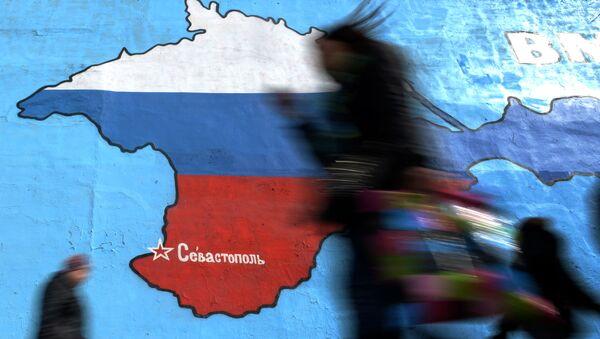 Крымский полуостров на карте  - Sputnik Азербайджан