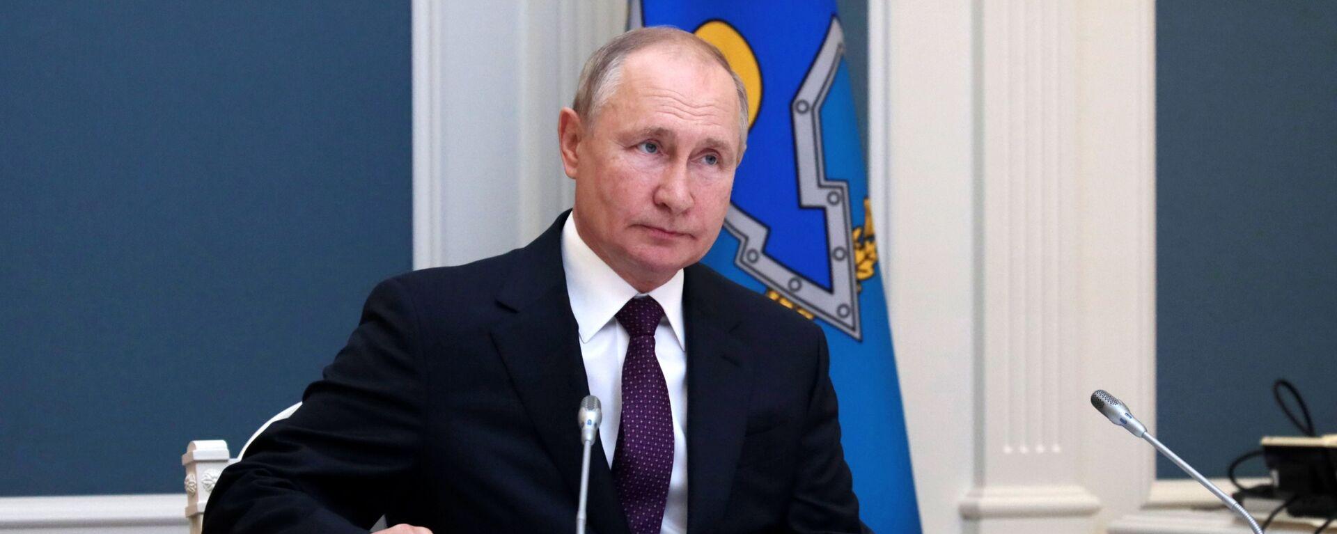 Президент РФ В. Путин принял участие во внеочередной сессии Совета коллективной безопасности ОДКБ - Sputnik Азербайджан, 1920, 27.09.2021