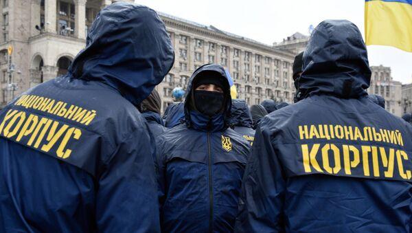 Акция националистов в Киеве - Sputnik Azərbaycan