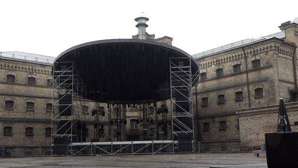 Тюрьма времен Российской империи в Вильнюсе превратилась в культурный центр - Sputnik Азербайджан
