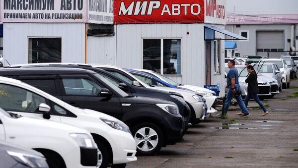 Автомобильный рынок в Красноярске - Sputnik Азербайджан
