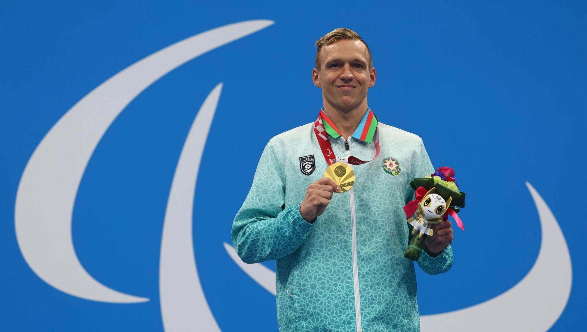 Азербайджанский пловец Роман Салех на церемонии награждения Паралимпийских игр Токио-2020 - Sputnik Azərbaycan, 1920, 28.08.2021