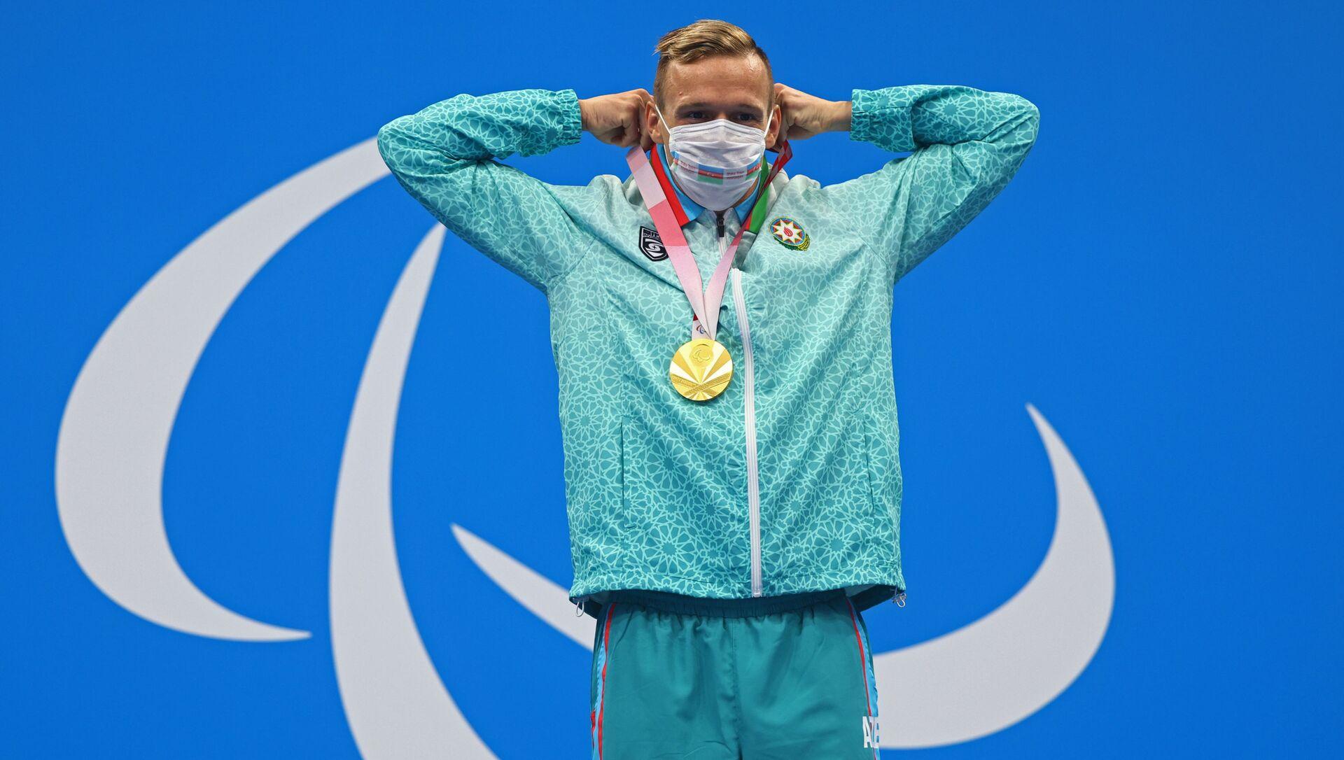 Азербайджанский пловец Роман Салех на церемонии награждения Паралимпийских игр Токио-2020 - Sputnik Азербайджан, 1920, 29.08.2021