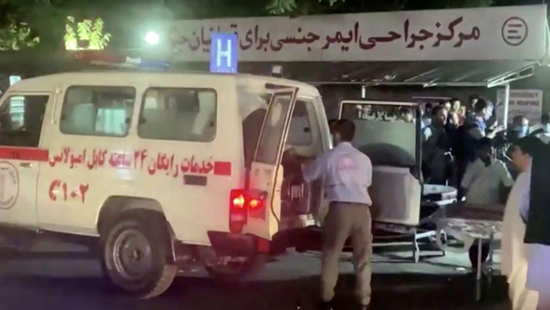 Раненых людей везут в больницу после нападения в аэропорту Кабула, Афганистан - Sputnik Азербайджан, 1920, 27.08.2021