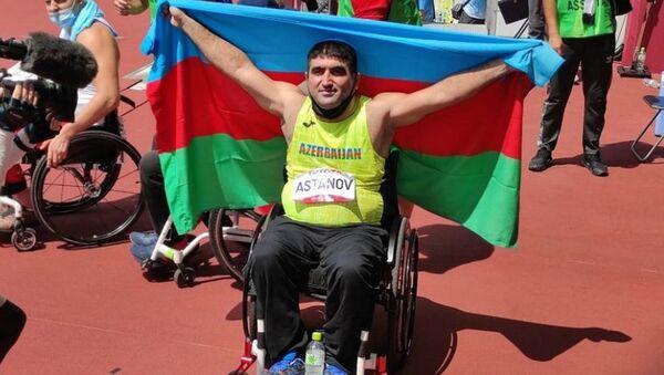 Азербайджанский паралимпиец по толканию ядра Эльвин Астанов - Sputnik Azərbaycan