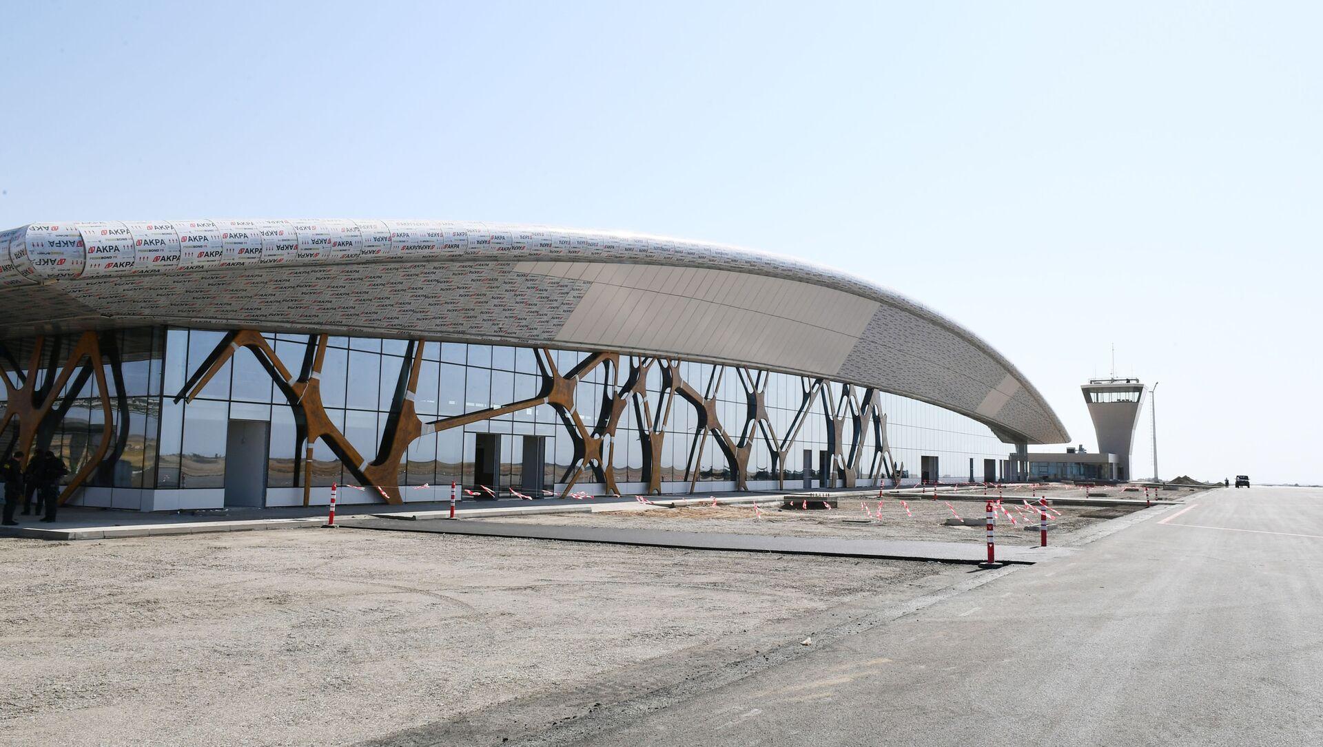 Füzuli Beynəlxalq Hava Limanı - Sputnik Азербайджан, 1920, 05.09.2021