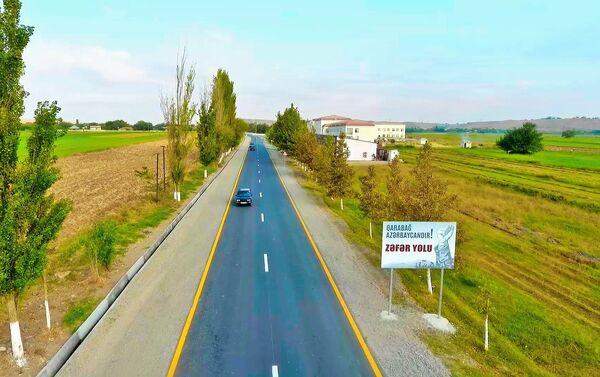 Zəfər Yolu - Sputnik Azərbaycan