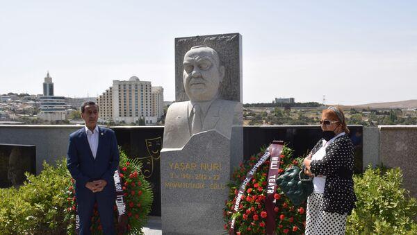 Мероприятие, посвященное памяти народного артиста Яшара Нури  - Sputnik Азербайджан