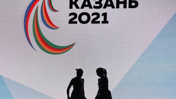 Церемония открытия I Игр стран СНГ на Аллее флагов в Деревне Универсиады в Казани - Sputnik Азербайджан