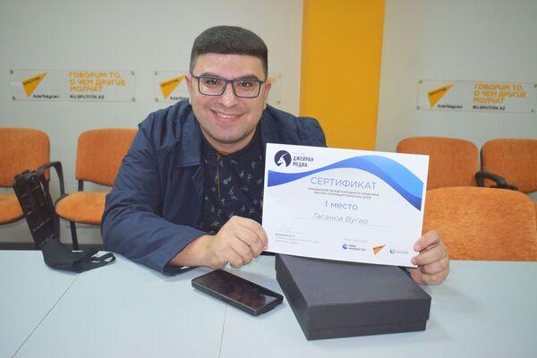 Первое место занял Вугар Гасанов. - Sputnik Азербайджан
