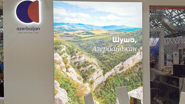 Стенд Азербайджана на международной туристической выставке в Москве - Sputnik Азербайджан