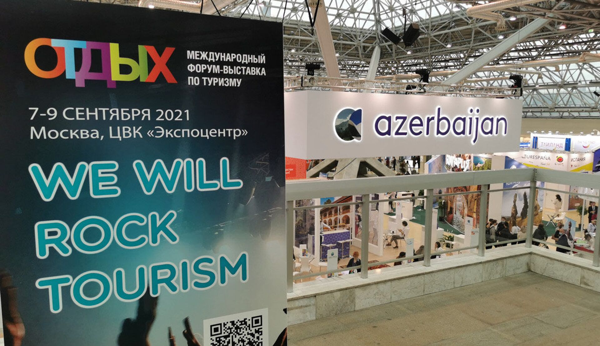 Стенд Азербайджана на международной туристической выставке в Москве - Sputnik Азербайджан, 1920, 01.10.2021
