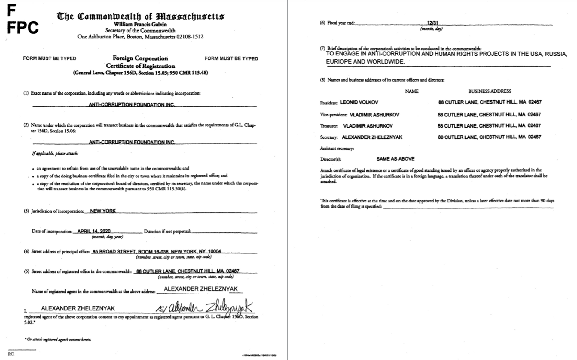 Скриншот документа - Sputnik Azərbaycan, 1920, 01.10.2021