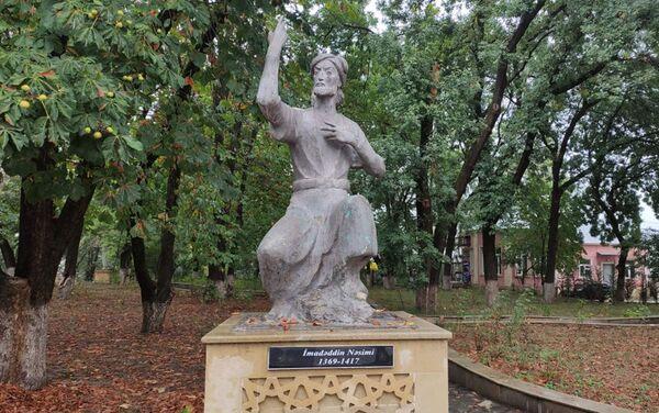 Qubada Nizami parkı - Sputnik Azərbaycan