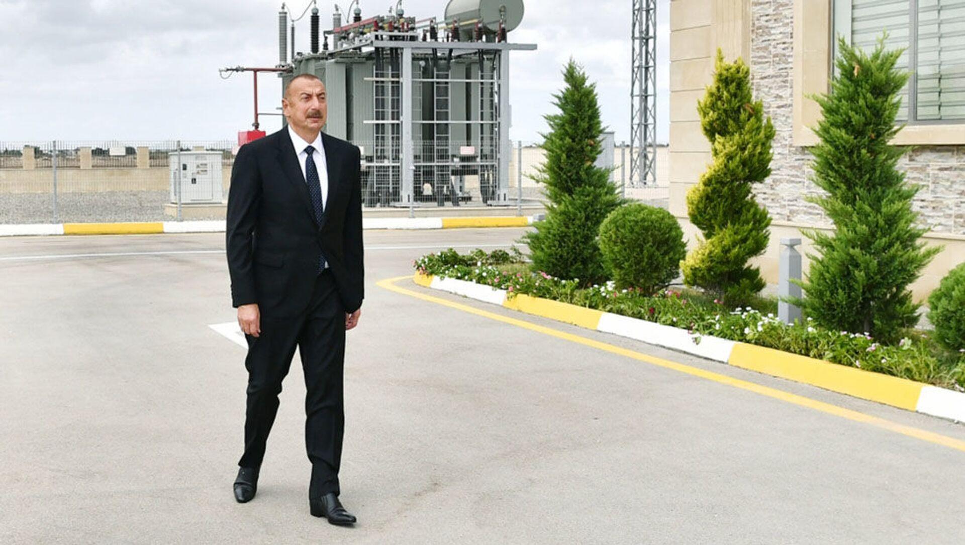 Президент Ильхам Алиев принял участие в открытии подстанции Бузовна-1 в Хазарском районе Баку - Sputnik Azərbaycan, 1920, 15.09.2021