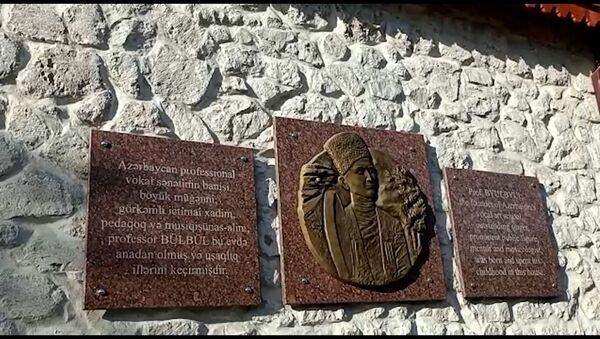 Дом-музей Бюльбюля в Шуше открыл свои двери для посетителей - видео - Sputnik Азербайджан