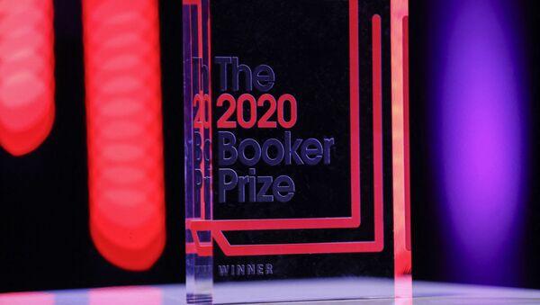 Букеровская премия, фото из архива - Sputnik Azərbaycan