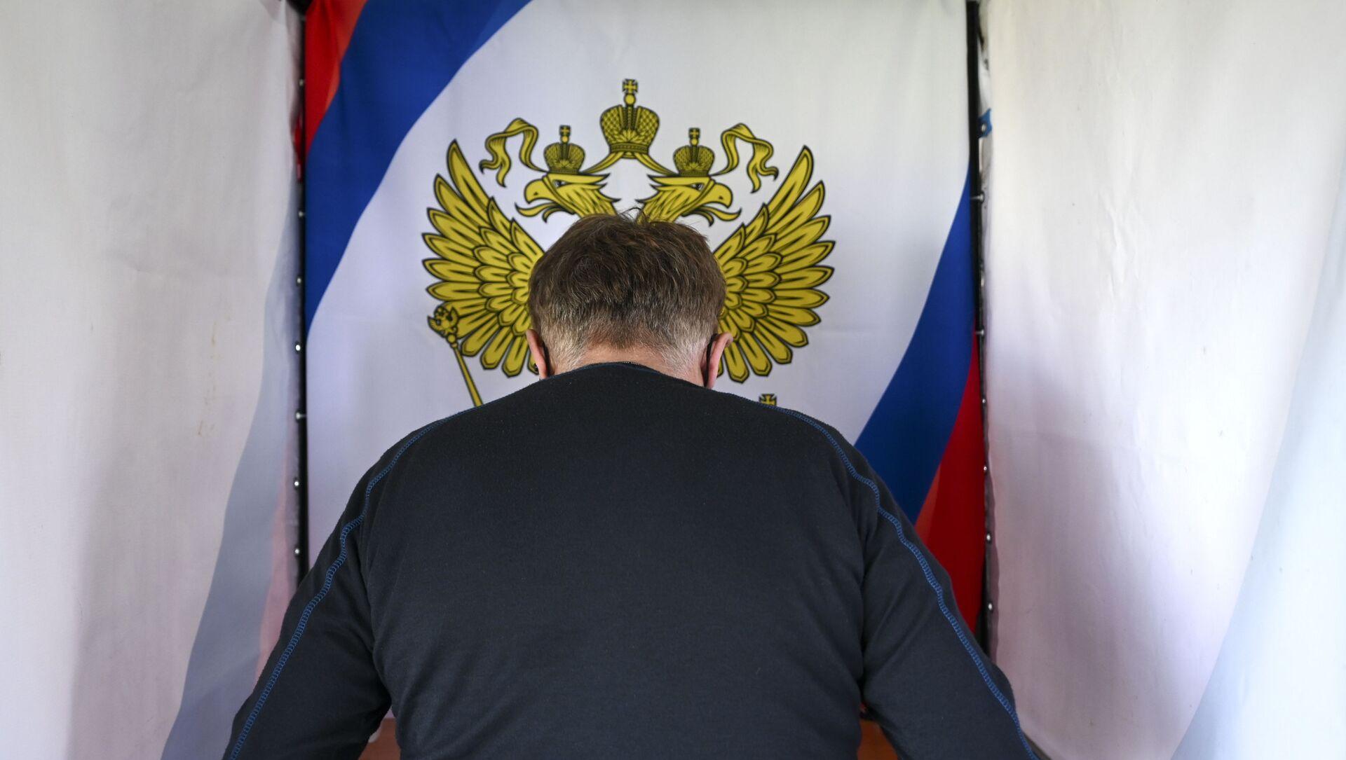 Выборы в Государственную думу в РФ (2021) - Sputnik Azərbaycan, 1920, 18.09.2021