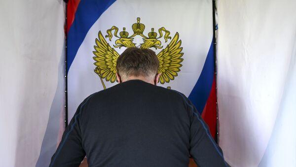 Выборы в Государственную думу в РФ (2021) - Sputnik Azərbaycan