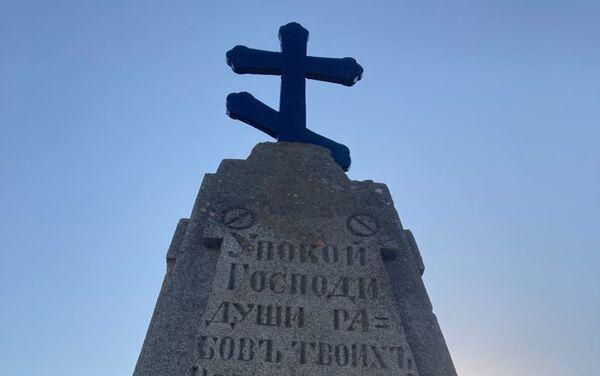 Памятник морякам , погибшим в результате затопления судна «Куба»  - Sputnik Azərbaycan