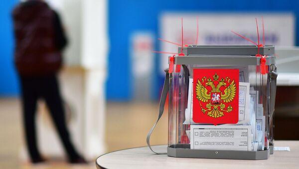 Международные наблюдатели о том, как проходят выборы в Госдуму России - Sputnik Azərbaycan