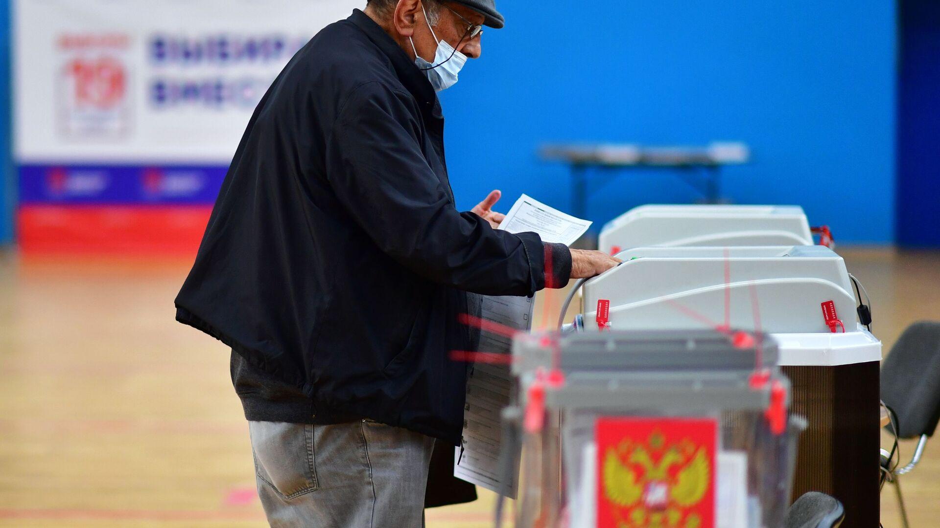 Единый день голосования в  России - Sputnik Азербайджан, 1920, 28.09.2021