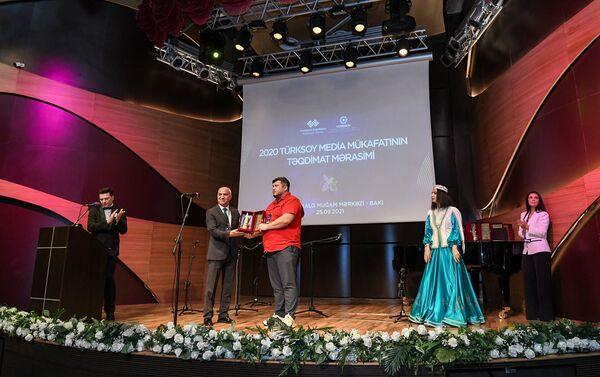 Церемония награждения премии TURKSOY Press Award  - Sputnik Азербайджан