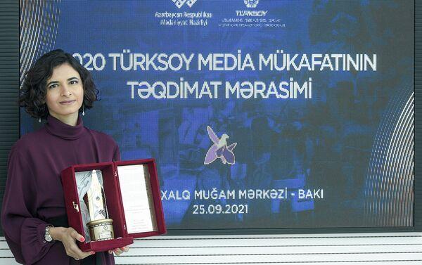Церемония награждения премии TURKSOY Press Award  - Sputnik Azərbaycan
