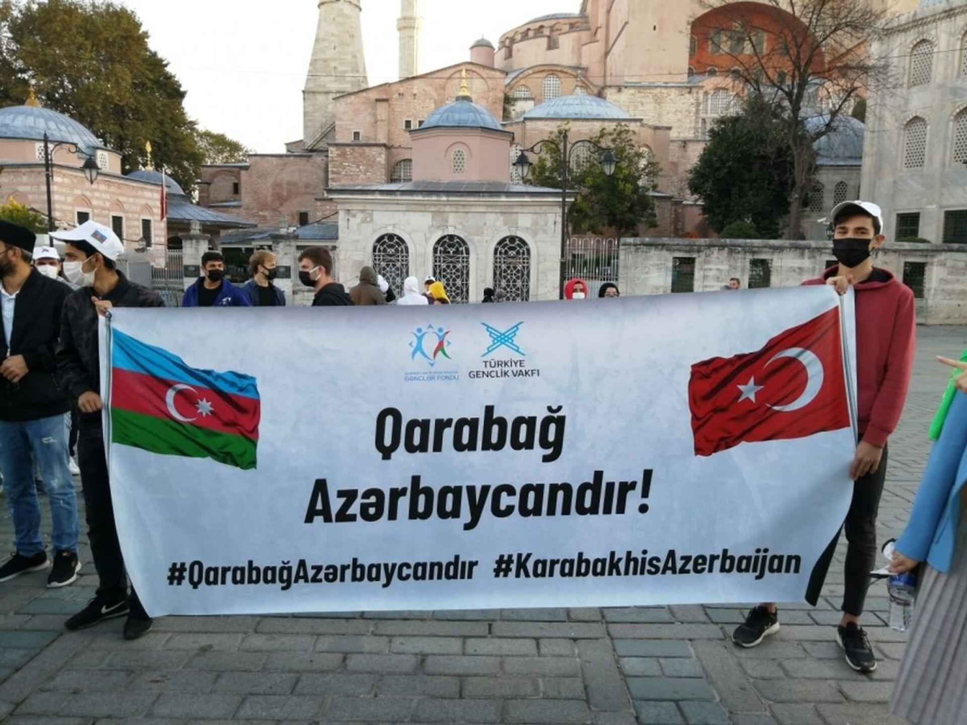 Vətən müharibəsi şəhidlərinin xatirəsi İstanbulda anılıb - Sputnik Azərbaycan, 1920, 01.10.2021