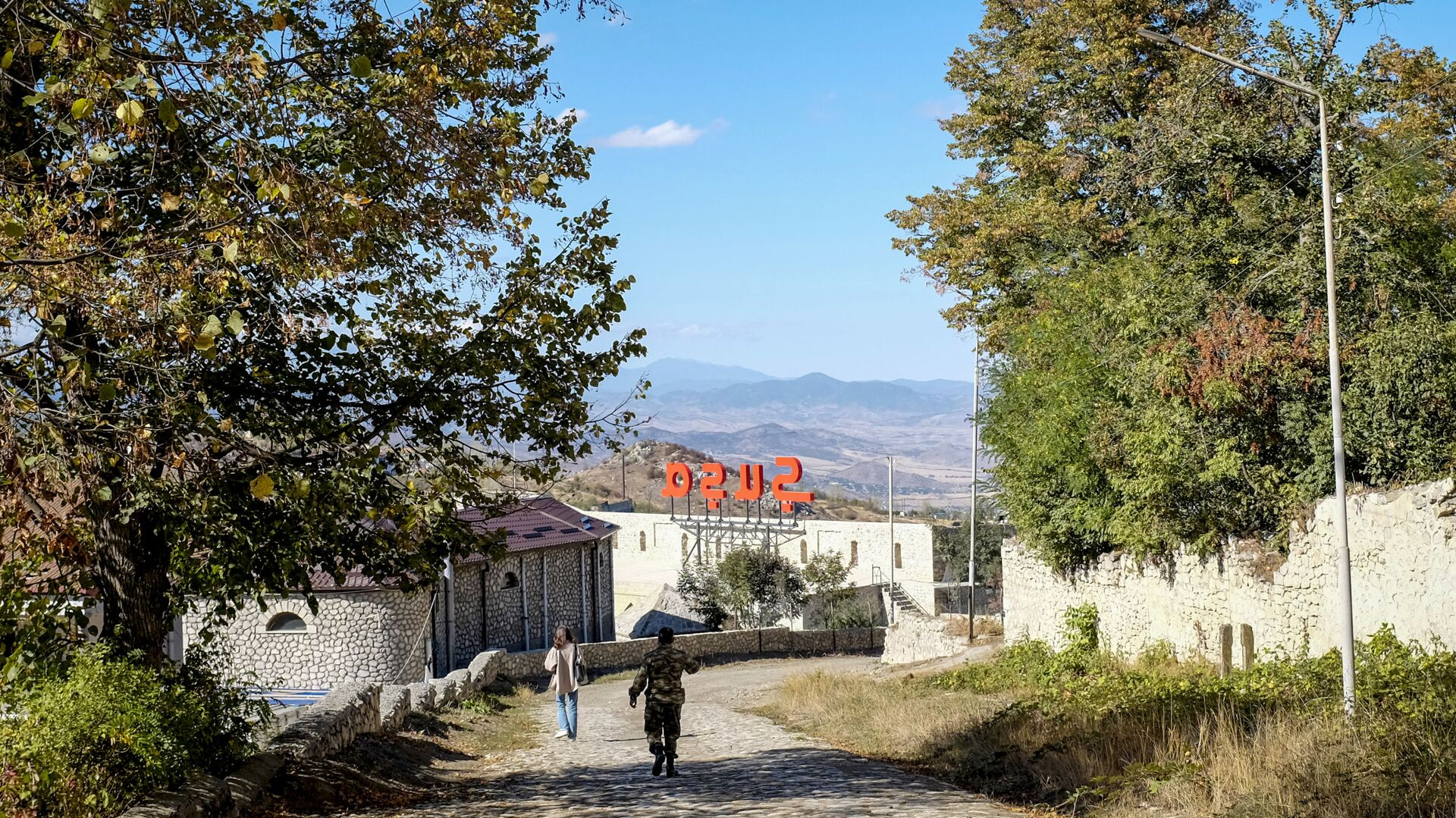 Şuşa şəhərinə mənzərə - Sputnik Azərbaycan, 1920, 05.10.2021