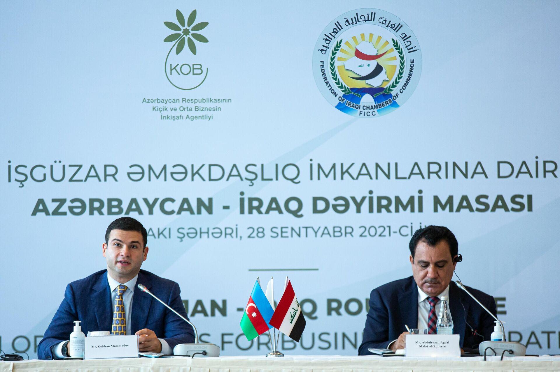 Заседание круглого стола, посвященное развитию делового сотрудничества между Азербайджаном и Ираком - Sputnik Азербайджан, 1920, 28.09.2021