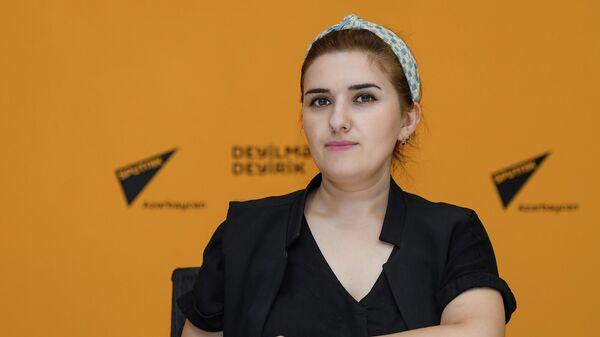 Зарина Оруджалиева  - Sputnik Азербайджан