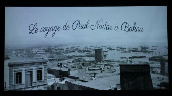 Показ короткометражного документального фильма Бакинский вояж Поля Надара  - Sputnik Азербайджан