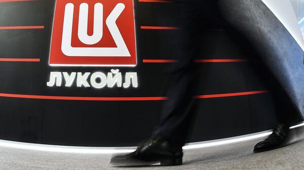 Петербургский международный экономический форум. День первый - Sputnik Азербайджан