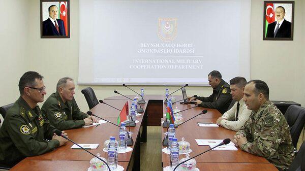 Рабочая встреча представителей министерств обороны Азербайджана и Беларуси - Sputnik Азербайджан