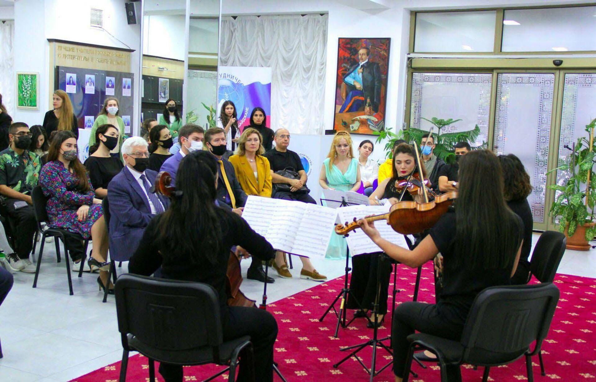 В Русском доме в Баку отметили Международный день музыки и 115-летие русского композитора, пианиста Дмитрия Шостаковича - Sputnik Азербайджан, 1920, 30.09.2021